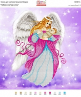 Небесное материнство