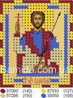 Святой мученик Валентин схема с рисунком для частичной вышивки бисером