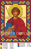 Святой великомученик Георгий Победоносец схема с рисунком для частичной вышивки бисером