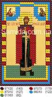 Святой благоверный князь Дмитрий Донской схема с рисунком для частичной вышивки бисером