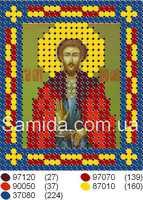 Святой благоверный князь Олег схема с рисунком для частичной вышивки бисером А-7