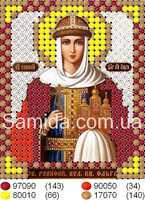 Святая равноапостольная великая княгиня Ольга схема с рисунком для частичной вышивки бисером А-7