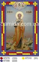 Святой апостол Петр схема для частичного вышивания бисером на ткани