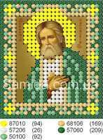 Икона преподобный Серафим Саровский схема вышивания бисером на ткани
