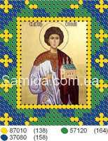 Святой преподобный Степан (Стефан) схема для вышивания бисером на габардине