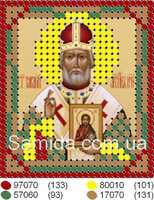 Святой святитель Тарасий схема для вышивки бисером на ткани