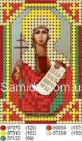 Святая мученица Татияна (Татьяна) схема вышивки бисером на ткани