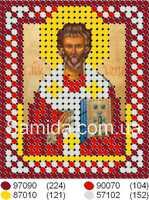 Святой апостол Тимофей схема для частичного вышивания бисером на ткани