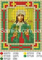 Святая мученица Юлия (Иулии) схема для частичной вышивки бисером