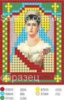 Святая мученица царица Александра схема для вышивания бисером на ткани