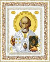 Святой Николай Чудотворец ТО 070 схема с рисунком на атласе для частичной вышивки бисером