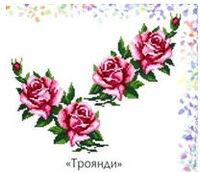 Confetti Розы К 202