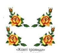 Желтые розы К 209
