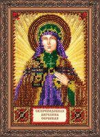Святая Ангелина набор для вышивки бисером