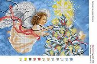 Рождество - Схема с рисунком для частичной вышивки бисером на габардине БКР-4148