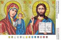 БКР-4214 Господь Вседержитель и БМ Казанская схема с рисунком для полной вышивки бисером №10 на габардине