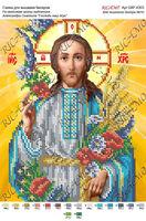 БКР-4303 Господь наш Иисус схема с рисунком для частичной вышивки бисером №10 на габардине