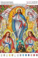 Воскресение Господа Иисуса Христа БКР-4328 Схема для вышивки бисером