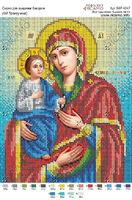 Божия Матерь Троеручица БКР-4347 схема с рисунком для полной вышивки бисером №10 на габардине