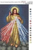 БКР-4360 - Иисус, уповаю на тебя схема с рисунком для полной вышивки бисером №10 на габардине