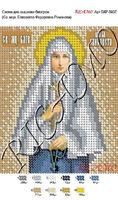 Святая мученица Елизавета Фёдоровна Романова БКР-5037 схема с рисунком для вышивки бисером на габардине