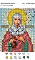Святая Иванна Мироносица БКР-5046 схема с рисунком для вышивки бисером на габардине