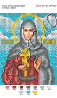 Святая Мученица София БКР-5052 схема с рисунком для вышивки бисером на габардине