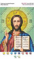 Иисус Христос, БКР-5104 Схема для полной вышивки бисером на габардине
