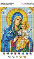 Божия Матерь Неувядаемый цвет БКР-5113 схема с рисунком для вышивки бисером на габардине