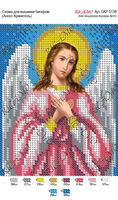 Ангел Хранитель, БКР-5138 схема с рисунком на габардине для полной вышивки бисером
