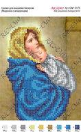 Мадонна с ребёнком, БКР-5175 схема с рисунком на габардине для полной вышивки бисером
