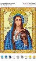 Святая Мария Египетская БКР-5261 схема с рисунком для вышивки бисером на габардине