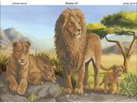 Львиная семья, Ж-001 схема-рисунок на габардине для вышивки бисером формат А-3