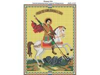 Святой Георгий Победоносец  схема вышивки бисером И-037