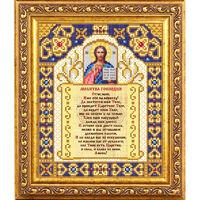 """Икона Господь Вседержитель с молитвой """" Отче наш"""""""