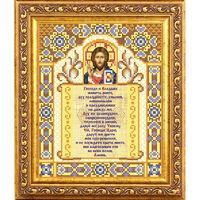 Господь Вседержитель с молитвой Святого Ефима Сирина АР-1038 схема с рисунком для полной вышивки бисером №10