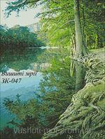 ЗК-047 Природа