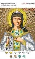 Святая Мученица Анастасия Романова, БКР 5025 схема для вышивания бисером на габардине