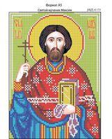Святой мученик Максим И-179 схема с рисунком для вышивания бисером на габардине