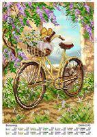 Велосипед, арт. 2143