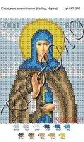 Святая Мученица Марина БКР-5010 схема с рисунком на габардине для вышивки бисером