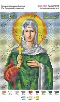Святая Антонина Кродамнская БКР-5148 схема-рисунок на габардине для полной вышивки бисером