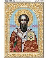 Святой Григорий Богослов , И-296 схема с рисунком для вышивания бисером на габардине