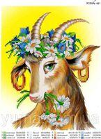 Красивая Коза, ЮМА 461 схема для частичной вышивки бисером на ткани