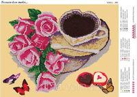 Только для тебя...,ЮМА-390 схема-рисунок полноцветная на атласе для частичного вышивания бисером