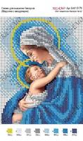 Мадонна с младенцем - Схема с рисунком для полной вышивки бисером БКР 5179