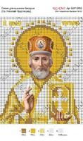 Святой Николай Чудотворец БКР-5253 схема для полной вышивки бисером на габардине