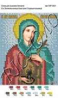 Святая Великомученица Анастасия Узорешительница БКР-5031 схема на габардине для вышивки бисером