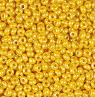 Бисер №83111, №10, Preciosa (Чехия), жёлтый насыщенный жемчужный, непрозрачный