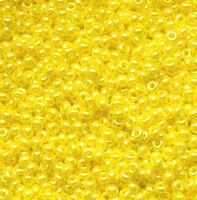 Бисер №88110, №10, Preciosa (Чехия), жёлтый жемчужный, непрозрачный